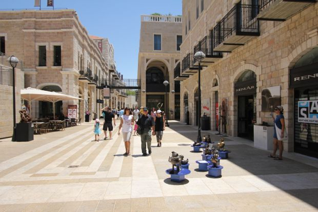 Mamilla Mall In Jerusalem Reports Robberies Are An Almost Daily Occurrence