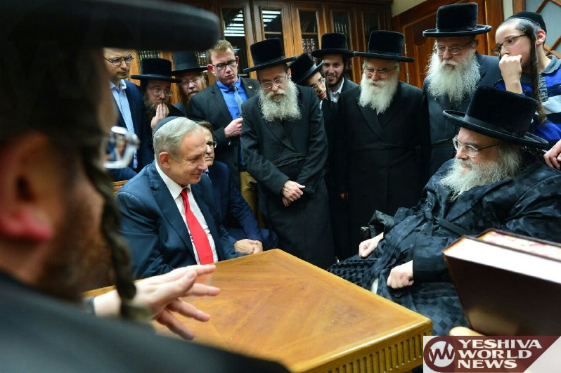VIDEO/PHOTOS: PM Netanyahu Is Menachem Aveil The Belzer Rebbe