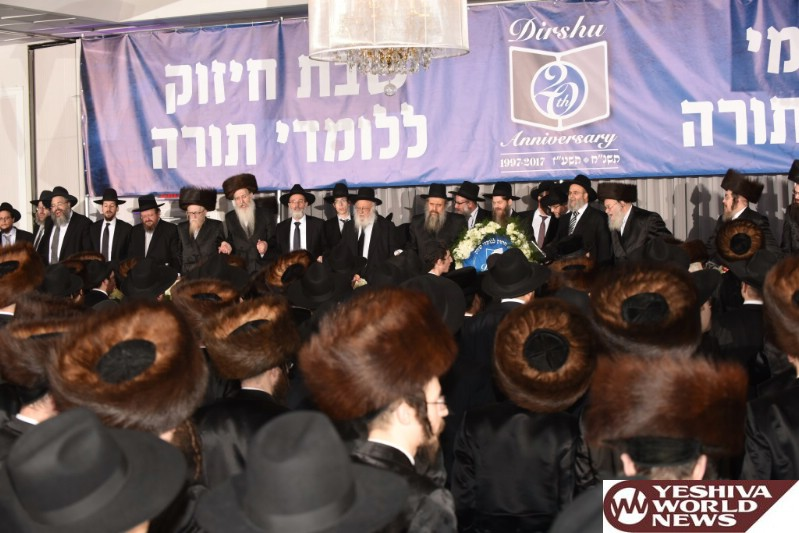 10,000 Blatt…!! HaGaon HaRav Berel Povarsky, Shlita, And Other Leading Gedolim Grace Dirshu Convention; Launch Of Kinyan Chochma Program