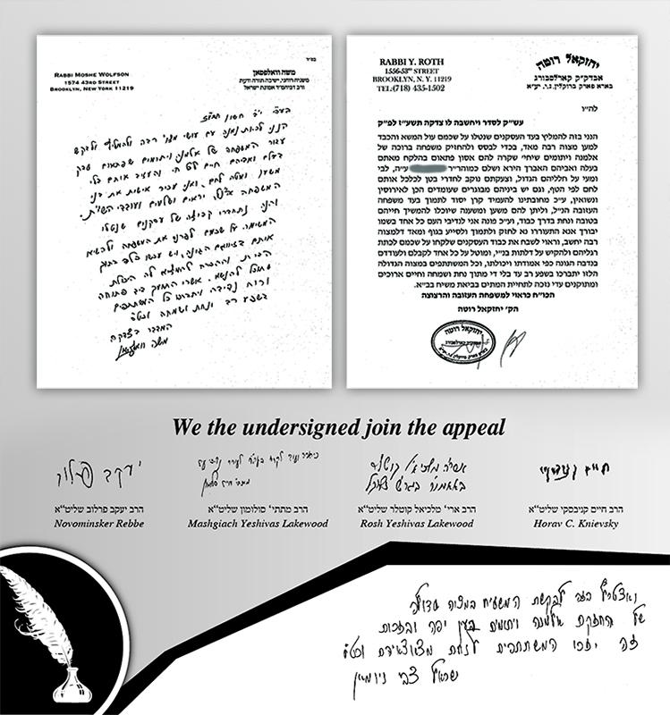 letter-revised