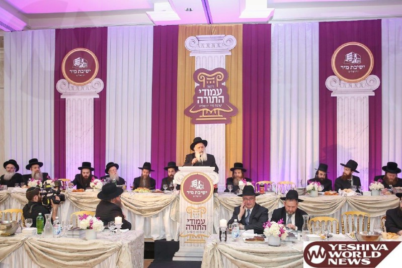 Photo Essay: Dinner In Boro Park For Yeshivas Mir Yerushalayim (Photos by JDN)