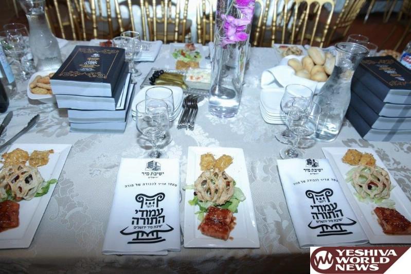 Mir Dinner (2)