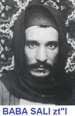 Baba Sali's Bracha
