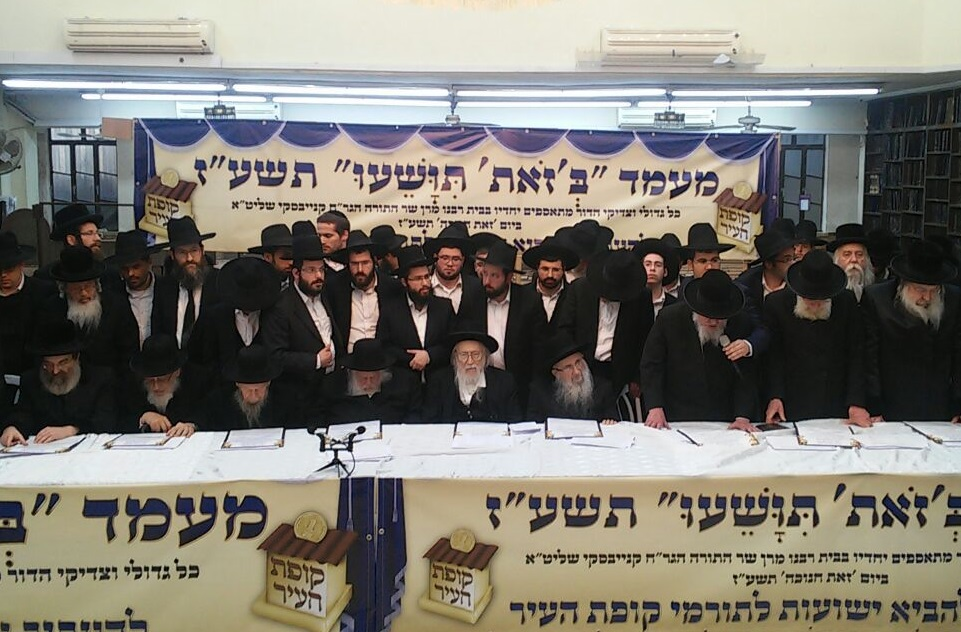 The Gedolim Are Gathering Today at Rav Chaim Kanievsky's Home