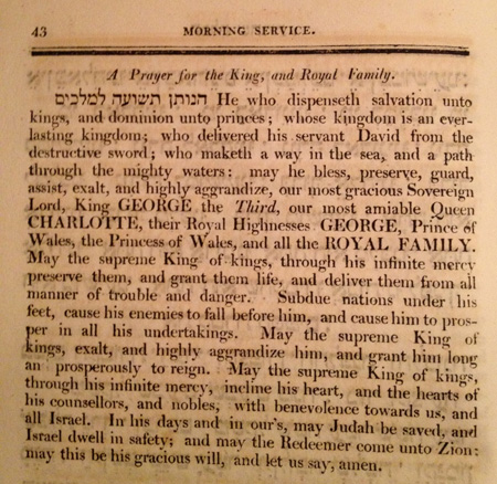 Open O'ers and the Siddur