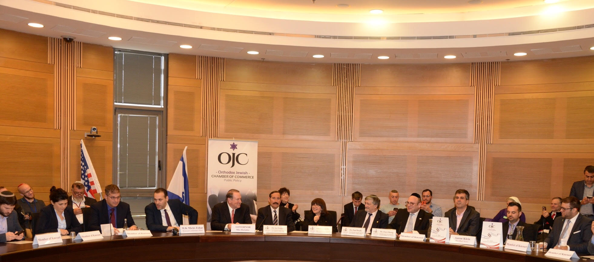 knesset roundtable