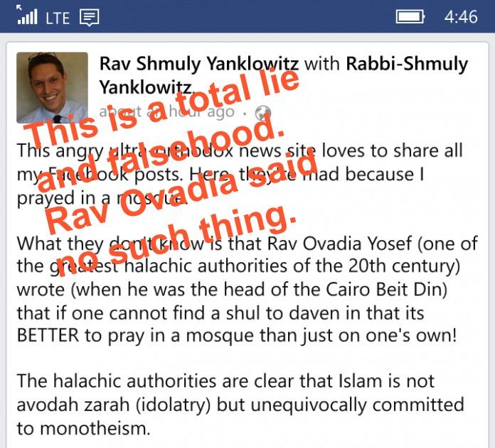 """Open O """"Rabbi"""" Falsifying the Torah of Rav Ovadia Yosef"""