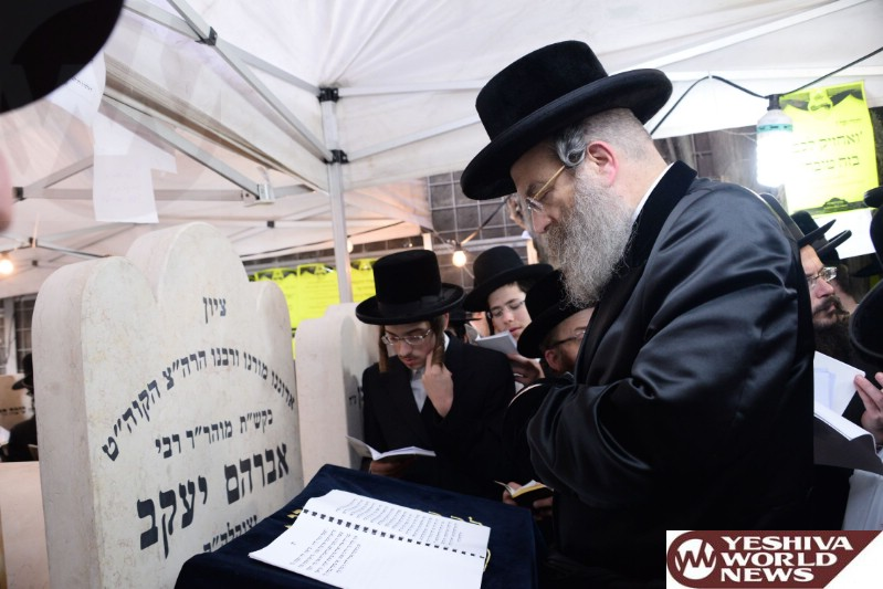 Photo Essay: Sadigura Rebbe Davening At His Father's Keiver On His Yartzeit (Photos by JDN)