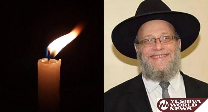 Rav Yosef Strassfeld, Rosh Yeshiva of Yeshiva Or Simcha Passes Away