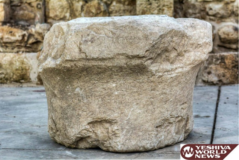 PHOTOS: 1,800 Year Old Hebrew Inscriptions Were Exposed On A Column Capital In Peqi'in Village