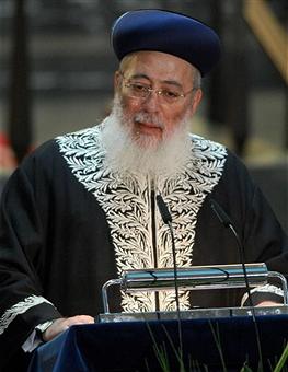 Rav Amar Appoints Rabbi Aba Shaul's Son To Succeed Him