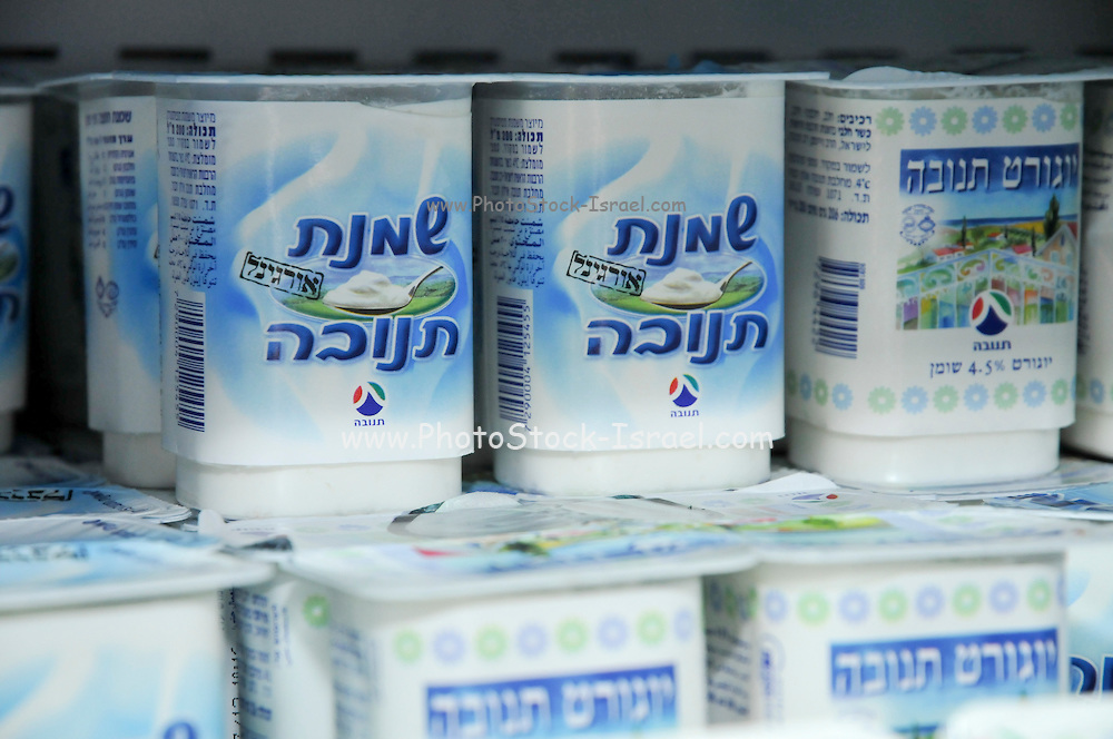 Tnuva Issues A Recall On Specific Yogurts In Israel