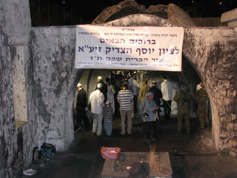 Mispallalim Visit Kever Yosef Ahead Of Rosh Chodesh Adar