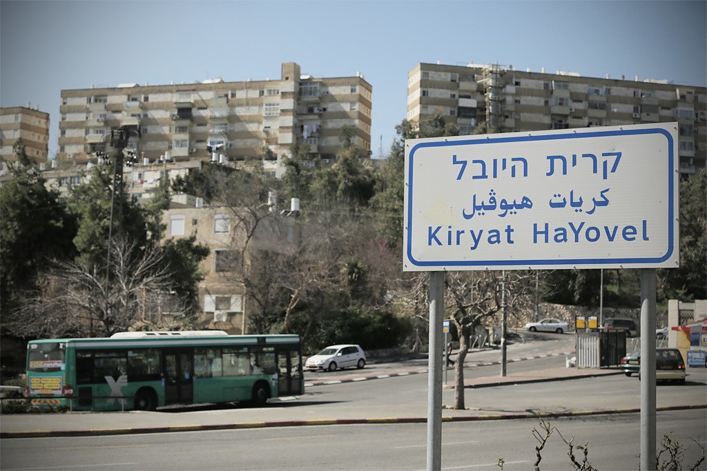 kiryat ekron senior singles Naveh, israel topic naveh ( hebrew :  kiryat ekron or qiryath eqron  from 1969 to 1973 he was a senior systems analyst at mamram and senior.