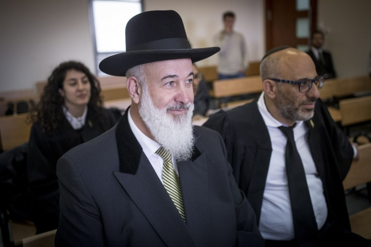 District Court Rejects Plea Bargain Agreement With Former Chief Rabbi Metzger - Court Hands Down A Stricter Sentence