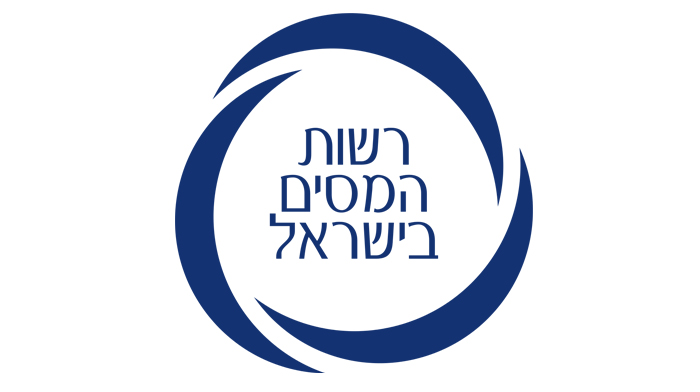Who Turned In The Bucharim Area Shul To Tax Authorities?