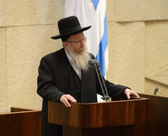 Agreement Between Litzman And Degel Hatorah