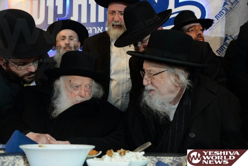 Photo Essay: Siyum By The 'Orchos Yosher' Organization In Israel Attended By Gedolei Yisroel (Photos by JDN)