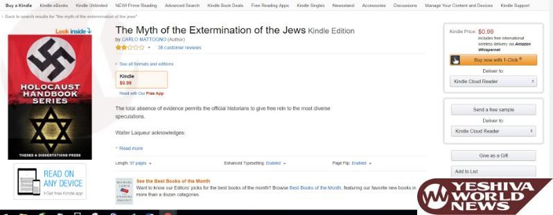 Yad Vashem Urges Amazon To Remove Holocaust Denial Books