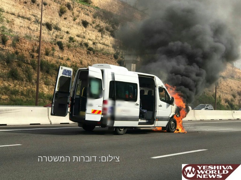 PHOTOS: Israel: B'chasdei Hashem United Hatzalah EMS Arrives In Time To Save Disabled Passengers From Burning Vehicle