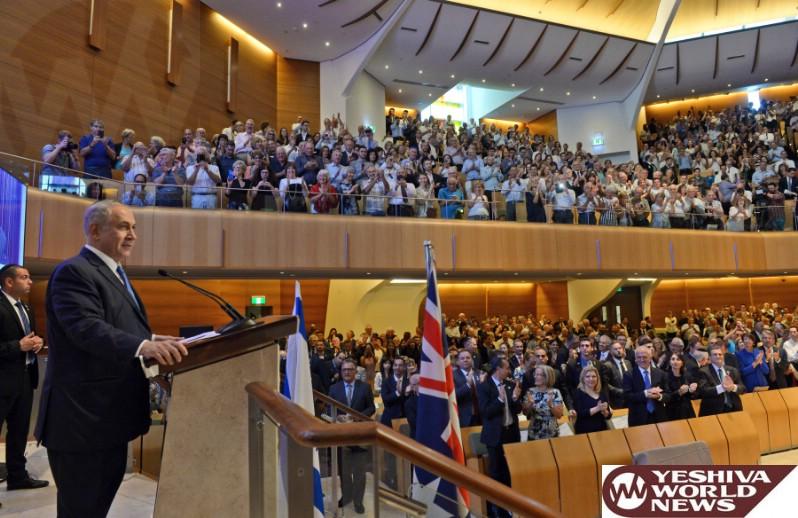 VIDEO: PM Netanyahu's Address To The Sydney Jewish Community
