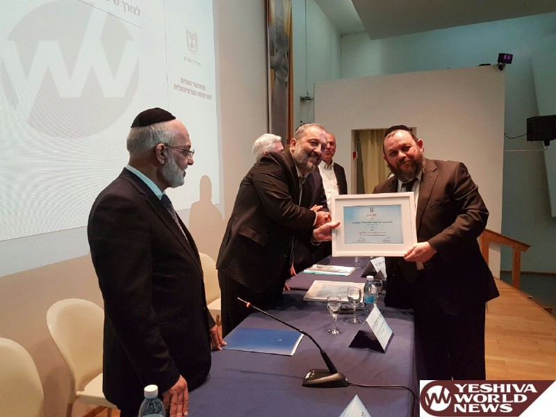 PHOTOS: Modi'in Illit Cites For City Hall's Advancement In Providing Services