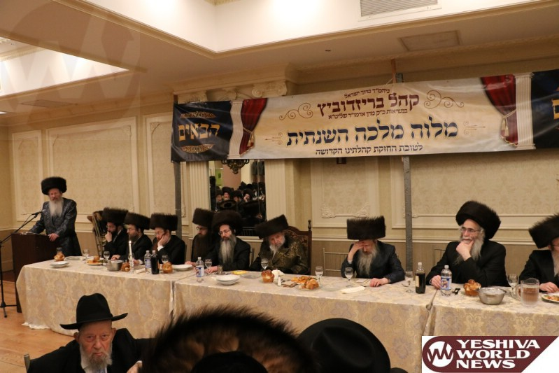 Photo Essay: Melavah Malka For Kehilas Brizdovitz In Boro Park (Photos by JDN)