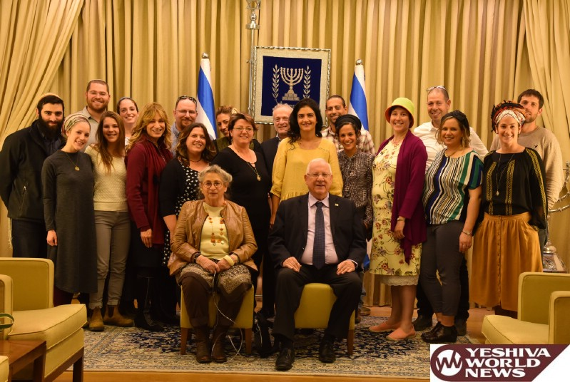 President & Mrs Rivlin with Group OneFamily