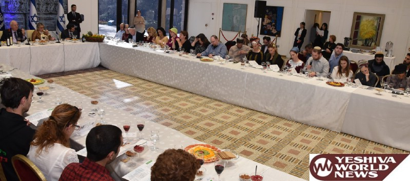 President Rivlin at table with OneFamily
