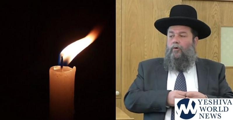 BDE: Rabbi Eliyahu Yitzchak Abba Shaul Z