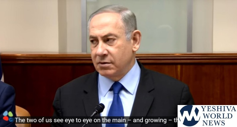 VIDEO: PM Netanyahu: Israel's Alliance With The US Has Become Stronger