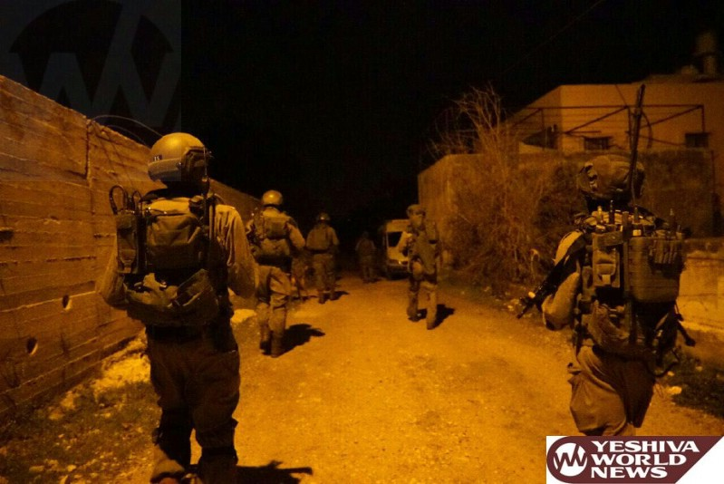 PHOTOS: IDF Soldiers Operating In Yosh Arrest 13 Suspects