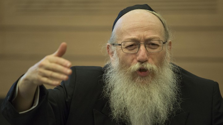 Health Minister Litzman Speaks Out Against Peleg Protestors