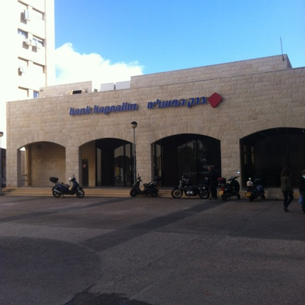 Bank Robbery On Jerusalem's King George Street