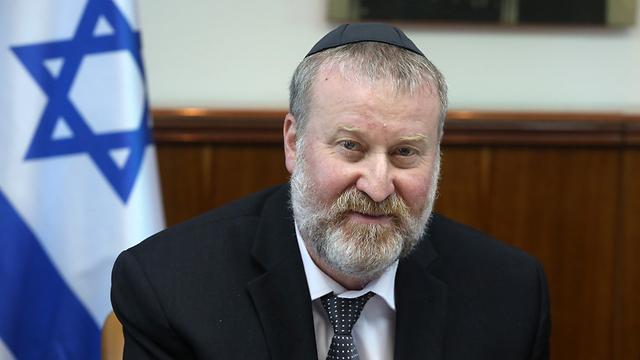 AG Mandelblit Put The Brakes On DM Lieberman Regarding Yeshivat Bnei David