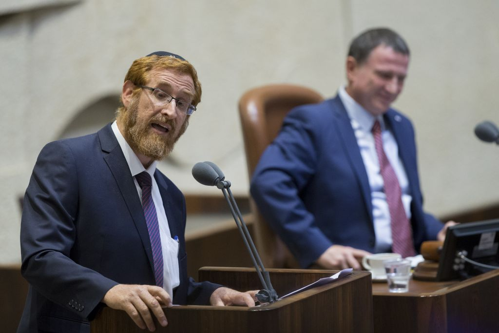 Glick Petitions To High Court Against PM Netanyahu To Visit Har Habayis