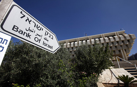 Bank Of Israel Report: Chareidim In Mixed Areas Earn More
