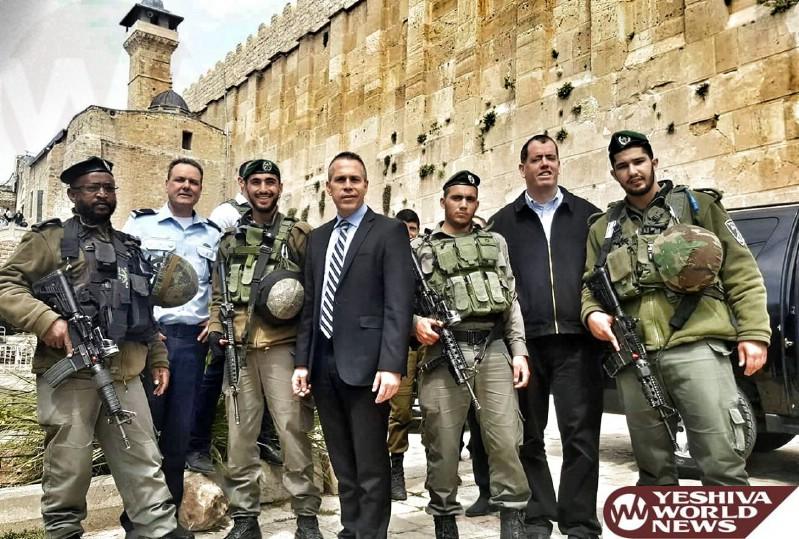 PHOTOS: Minister Of Public Security Erdan Visits Kiryat Arba And Hebron