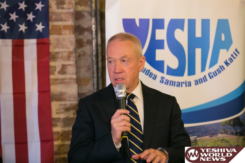 100s Of AIPAC Delegates Attend Yesha Council Event Including Four Cabinet Ministers