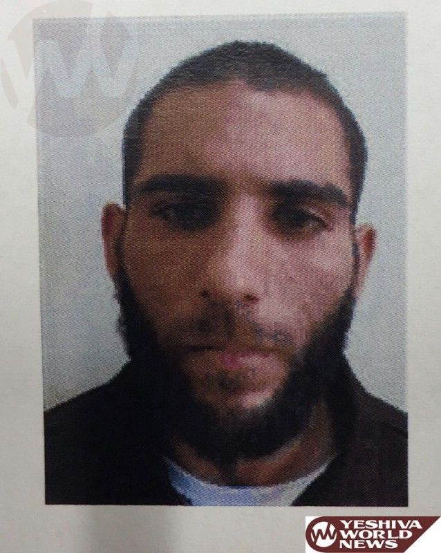 Israeli Citizen Charged On Suspicion Of Transferring Funds To Islamic State