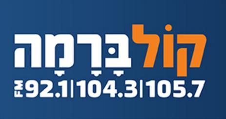 Report: Shas Trying To Buy Out Kol Berama Radio