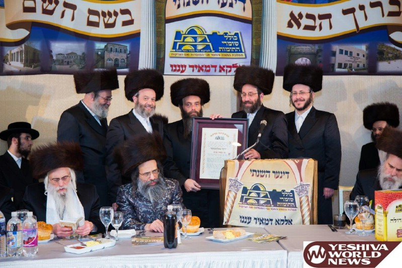 Photo Essay: Dinner For Kollel Shomrei Hachomos In Monsey (Photos by JDN)