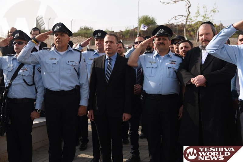 PHOTOS: Inauguration Of Police Station In Betar Illit