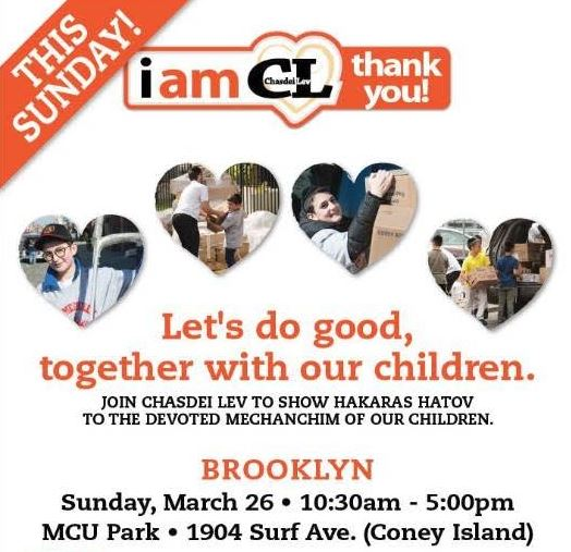 Chasdei Lev Looking For Volunteers On Sunday To Assist With Pesach Food Distribution In Brooklyn