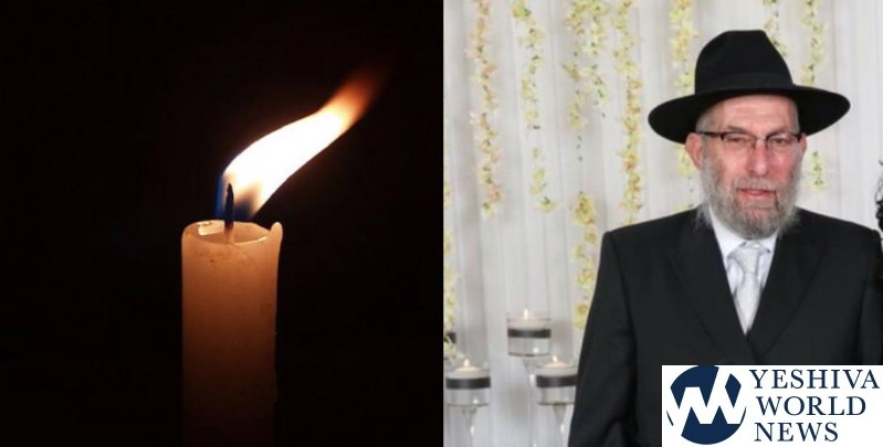 Sudden Petira Of Rabbi Dovid Steigman Z'L, Senior Rabbinic Coordinator at OK Kosher