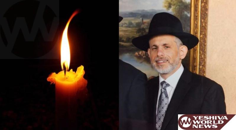 Levaya Of Dr Menachem (Mendy) Friedman Z'L of Flatbush
