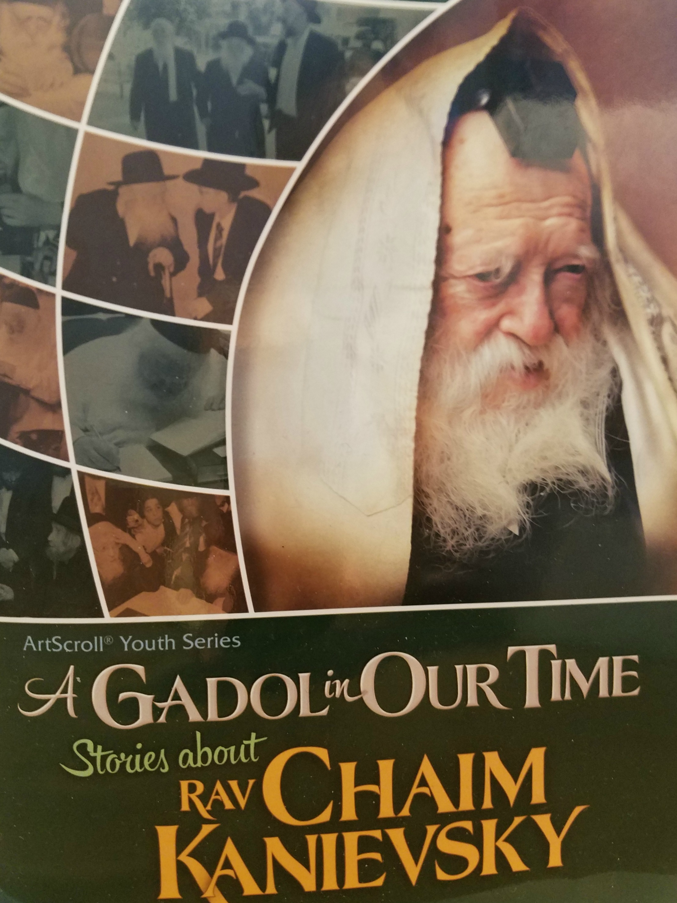 A Gadol in Our Time: Seforim in Review | Yeshiva World News
