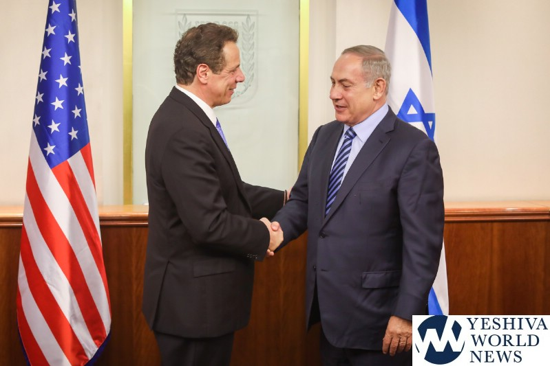 NY Governor Cuomo Statement On Arrest Of Israeli Related To Threats Against Jewish Centers