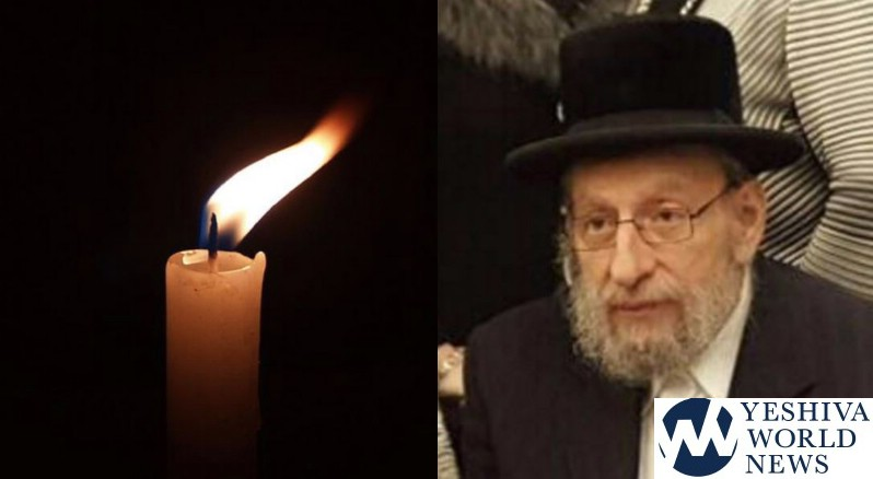 Levaya of Reb Laizer Duvid Hoffman Z'L of Boro Park; Well Known For Helping People With Doctors And Hospitals