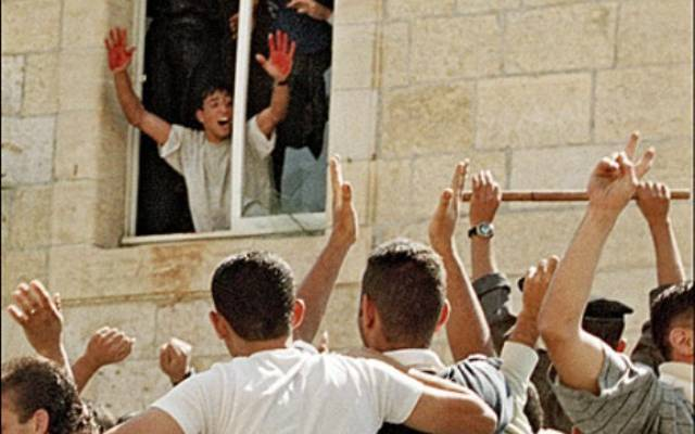VIDEO: One Of The Terrorists Involved In Lynching IDF Soldiers In 2000 Being Released